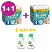 Pampers Active Baby Maxi 4, 9-14 kg 1+1 AKCIÓ 348 db + AJÁNDÉK