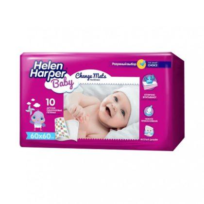 Helen Harper Baby eldobható pelenkázó alátét 10 db