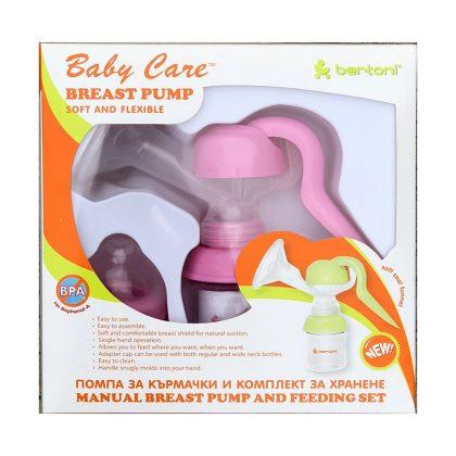 Baby Care kézi mellszívó + 120 ml cumisüveg