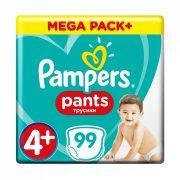 Pampers Pants bugyipelenka Maxi+ 4+, 9-15 kg HAVI PELENKACSOMAG 99 db
